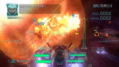 Boooom! Destroy what destroys you. In this case, a destroyer.